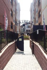 R Street Apartments